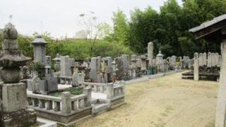 京都_内里共同墓地