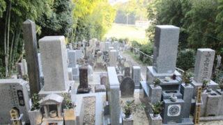 京都_北稲八間墓地