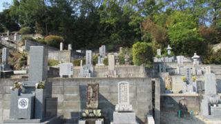 京田辺市多々羅西平川原墓地のお墓