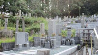 京田辺市宮津平谷墓地のお墓