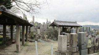 京都_戸津区墓地