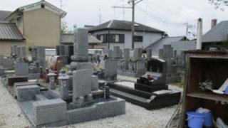 京都_橋本墓苑