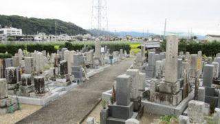 京都_番賀墓地