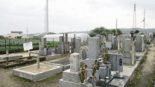 京都_藤ノ木墓地