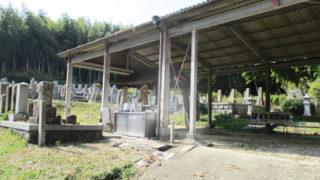 京田辺市大住上西野墓地のお墓