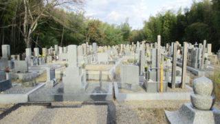 京田辺市宮津西浦墓地のお墓