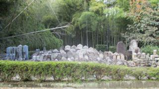 京田辺市にあるお墓、宮津西浦墓地