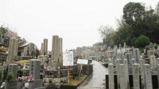 京田辺_田辺平_田辺区墓地