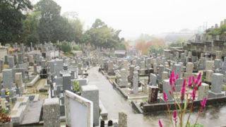 京田辺市にあるお墓、田辺区墓地