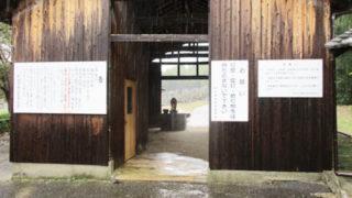 京田辺市にあるお墓、薪区共葬墓地