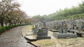 京田辺市薪溜池墓地のお墓