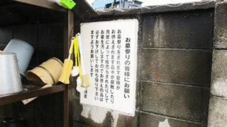 京都市伏見区_淀新町