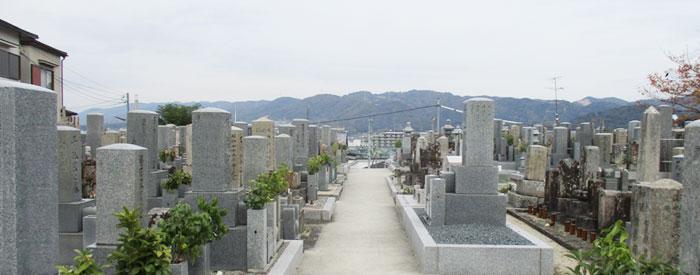 京都の霊園・お墓ガイドとは