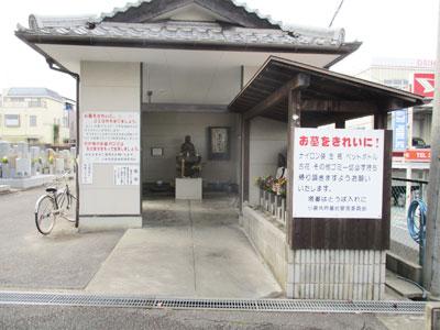 小倉共同墓地(宇治市)