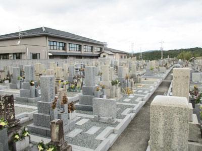 西山霊園(木津川市) | 京都霊園ガイド
