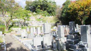 精華町にあるお墓、山田墓地