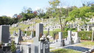 精華町-山田墓地
