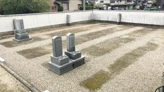 九品寺境内にある九品寺墓地