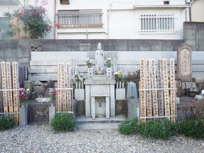 伏見区にあるお墓、了峰寺境内墓地